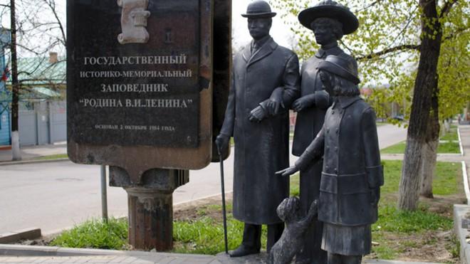 Россия: Визитная карточка Музея-заповедника «Родина В.И. Ленина»
