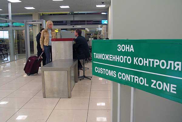 Таможенный контроль при авиаперелетах