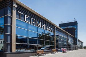 Аэропорт Анапа (Витязево)