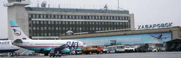Авиабилеты Хабаровск